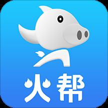火��app