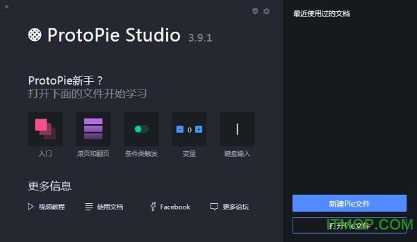 Protopie龙8国际娱乐唯一官方网站