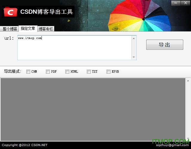CSDN博客�С龉ぞ� v4.2 �G色版 0