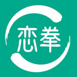 真情婚恋v2.6.5 安卓版