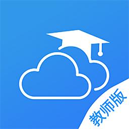 黑龙江和教育教师端v1.2.0 安卓版