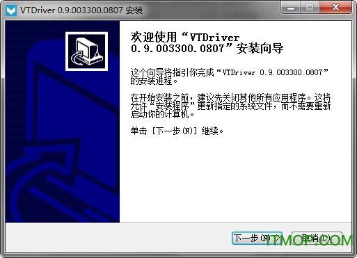 雷柏vt350鼠标驱动 免费版 0