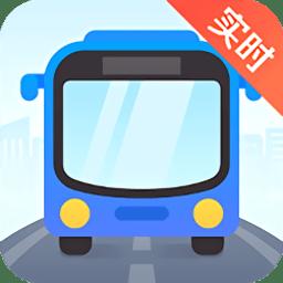 高德实时公交v1.0.0 安卓版