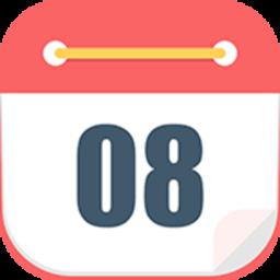 趣块日历(Calendar)v1.3.9 安卓版