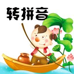 借钱360v1.3.0 安卓版