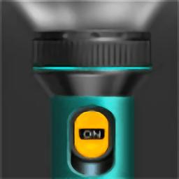 简单手电筒app