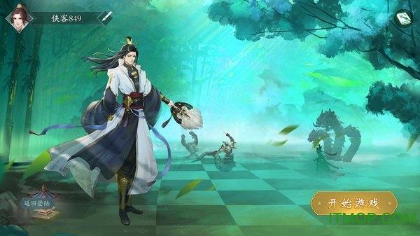 侠客自走棋 v85.0.0 安卓最新版 2