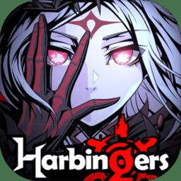先驱末日中的无尽战争(Harbingers: Infinity War)