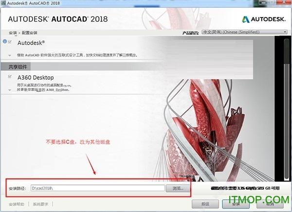 Autocad2018 64位