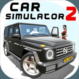 汽�模�M器2�o限金�胖形陌�(Car Simulator 2)
