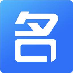 点名app