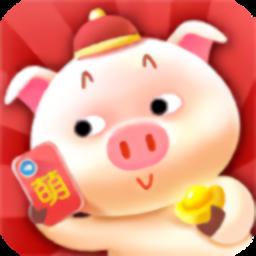 猪小萌v1.0 安卓版