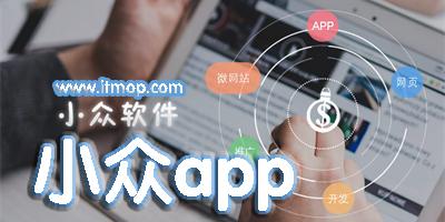 冷门小众文艺app_高大上小众app下载_小众app推荐