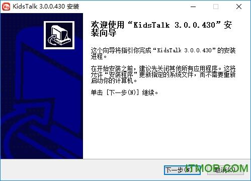 wawayayakidstalk v3.0.0.430 官方版 0