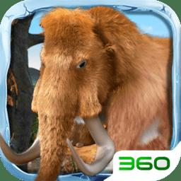 猛犸象模拟3D