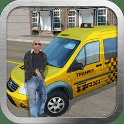 暴走出租车(Mobster Taxi)
