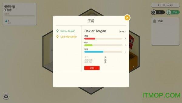 连续剧工厂破解版(Series Makers) 中文免安装版 0