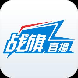 �鹌�TV直播平�_�O果版