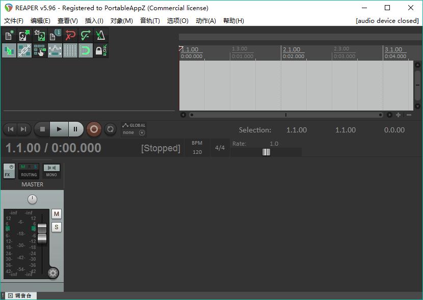 Reaper(多音轨录制和音频编辑软件) v5.96 绿色中文版 0