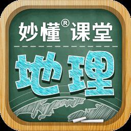 学地理app
