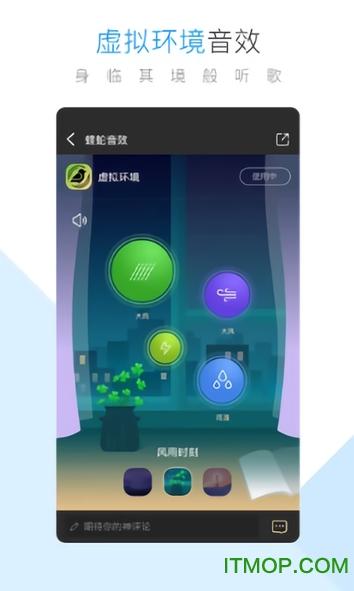 音乐小达人 v9.9.9 安卓版 0