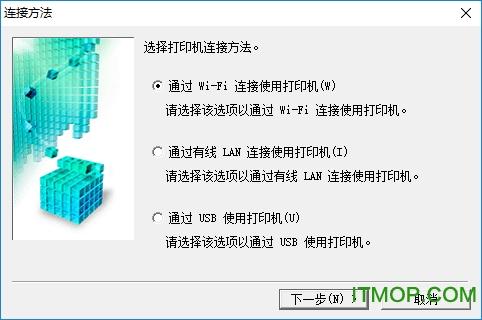 佳能Canon PIXMA TS708打印机驱动 v1.0 龙8国际娱乐long8.cc 0