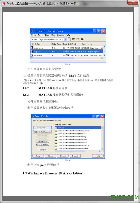 CubePDF Utility(pdf文件编辑软件) v0.4.1 免费版 0