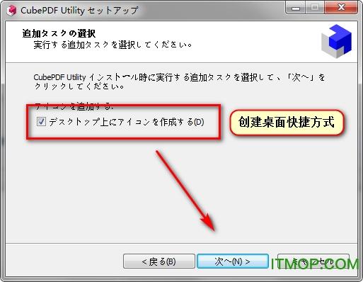 CubePDF Utility免费版