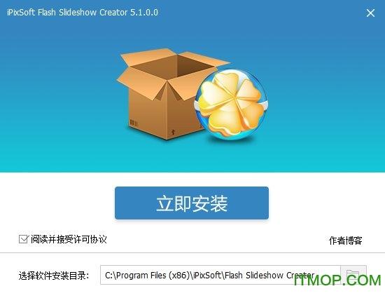 Flash Slideshow Creator(flash相册制作软件) v5.1.0.0 免费版 0
