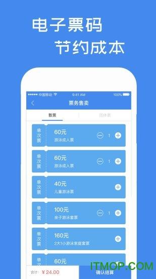 馆佳 v2.0.5 安卓版 2