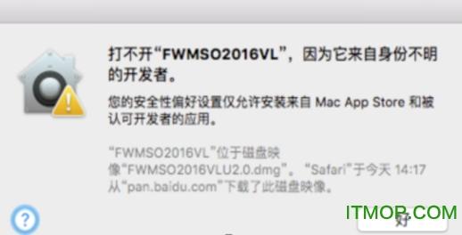 office 2016 mac 激活工具