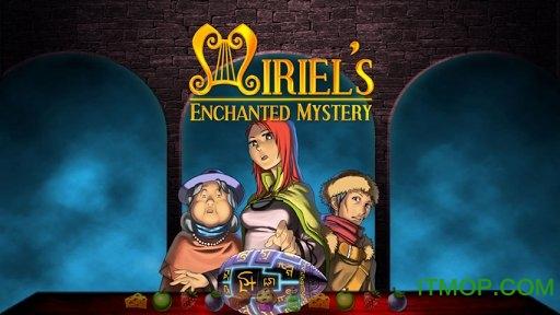 米瑞尔的魔法(Miriels Enchanted Mystery) v1.0.3 安卓版 0