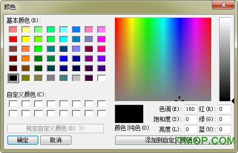 红苹果手写识别器 v1.0 绿色版 0