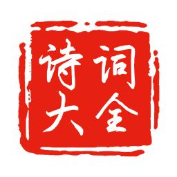 中国古诗词
