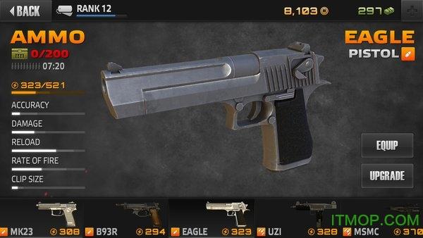 靶场射击(Range Shooter) v1.41 安卓版 1