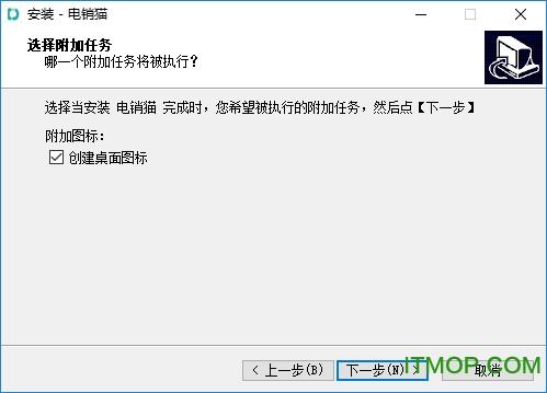 电销猫电脑版 v8.5.7 官方版 0