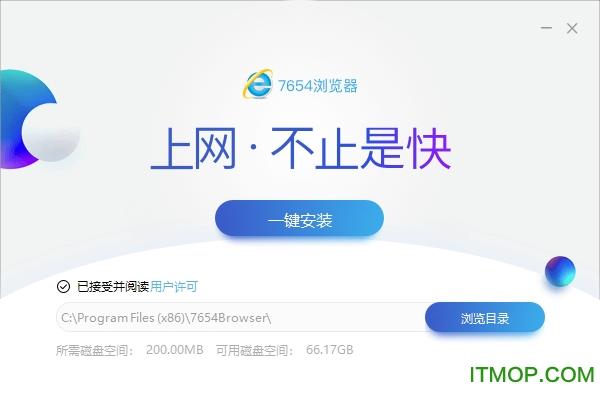 7654极速浏览器 v1.0.1.5 官方pc版 0