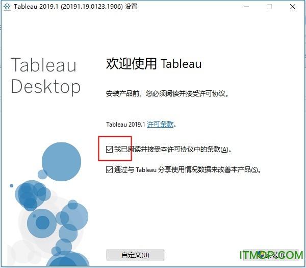 Tableau Desktop 2019龙8国际娱乐唯一官方网站