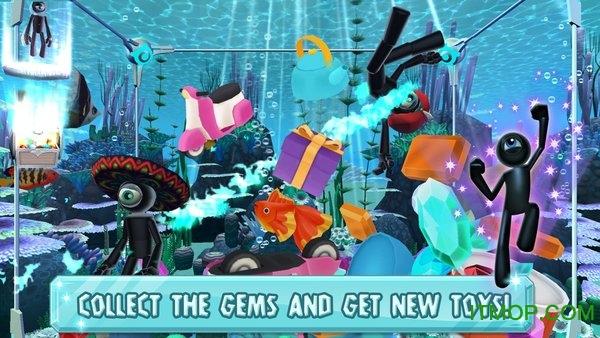 玩具盒游戏(STiKKMENN Shake) v2.0 安卓版 3