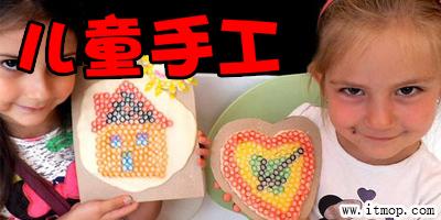 儿童手工软件有哪些?儿童手工app推荐_儿童手工软件下载
