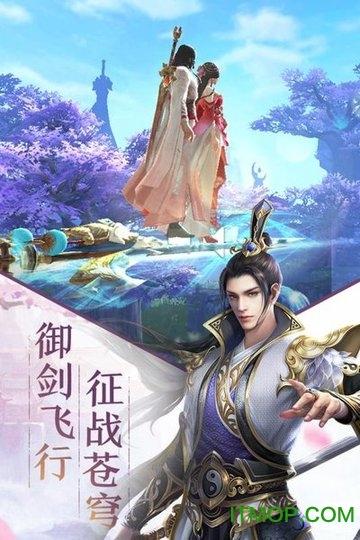 斩仙龙8国际娱乐long8.cc v1.0.0 安卓版 0