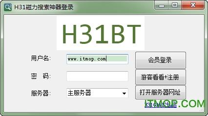 h31bt磁力搜索神器 v1.2.1 最新绿色版 2