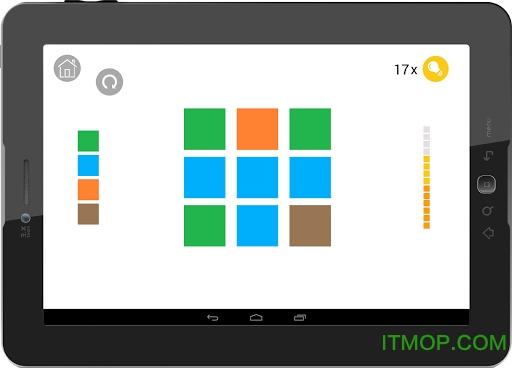简洁彩块(SimPix) v1.3.2 安卓版 1