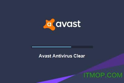Avast Antivirus Clear免费版