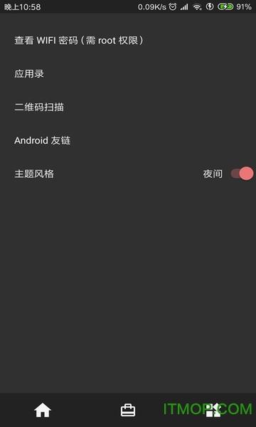 随心简纪手机版 v1.0 安卓版 1