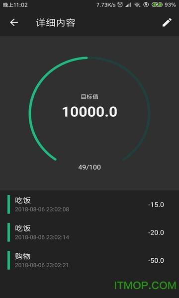 随心简纪app