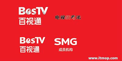 百视通tv破解版_bestv百视通_百视通app下载