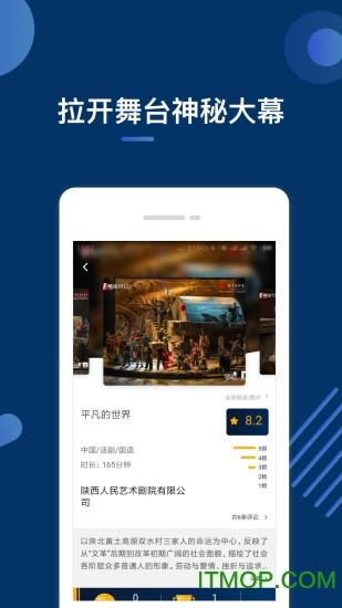 超级剧场 v1.0.19 官方安卓版 0