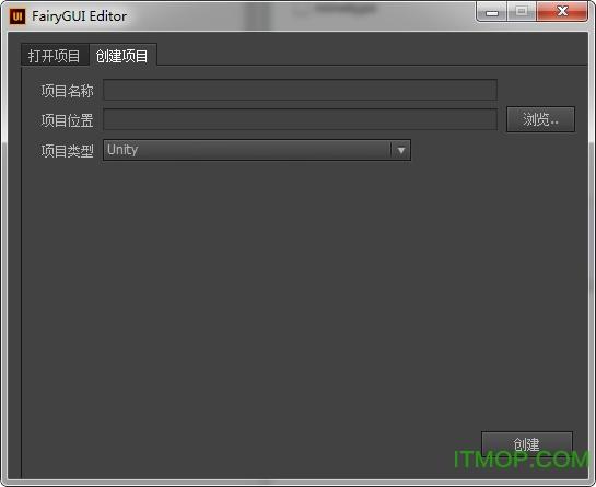 FairyGUI Editor