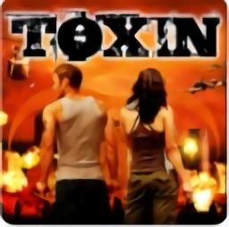 剧毒僵尸(Toxin)